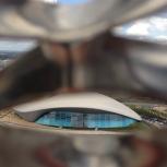 Pogled skozi luknjico na Aquatic Centre