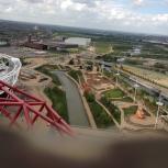 Olimpijski park, zdaj imenovan Park kraljice Elizabete II.